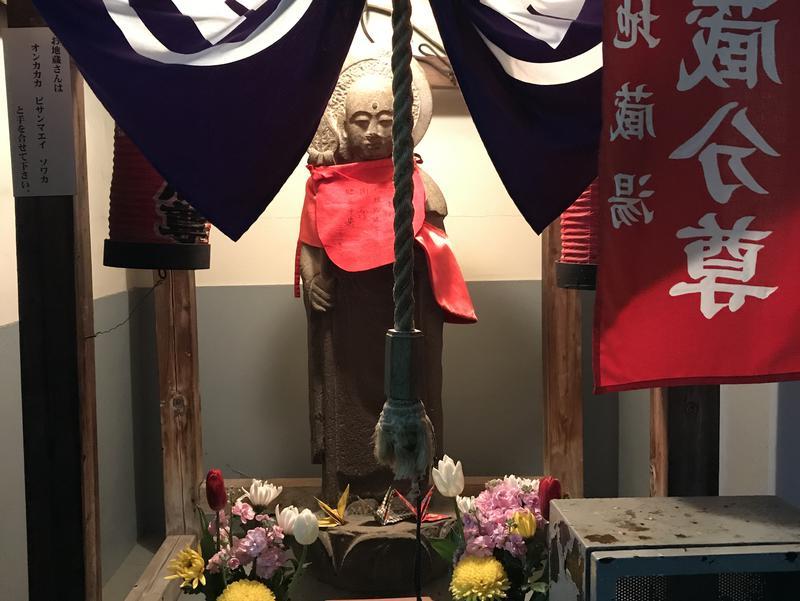 【閉店】地蔵湯 写真ギャラリー1