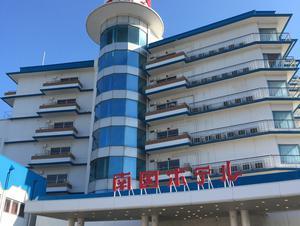 南国ホテル 写真