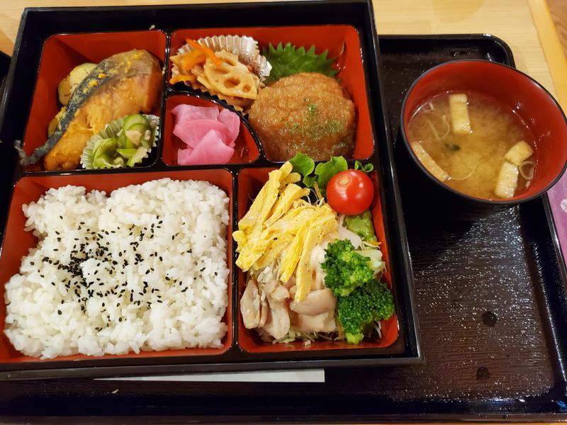 名水はだの 富士見の湯 写真ギャラリー3