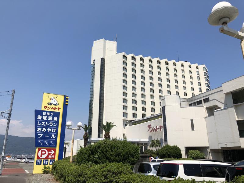 ホテルサンハトヤ 写真ギャラリー1