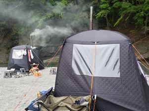 両国橋キャンプ場 (湯川屋) 写真