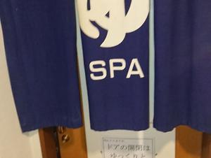 姫路グリーンホテル立町 写真