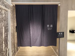 テンザホテル&スカイスパ・札幌セントラル 写真