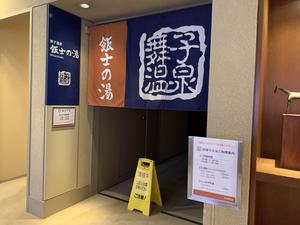 舞子高原ホテル 写真