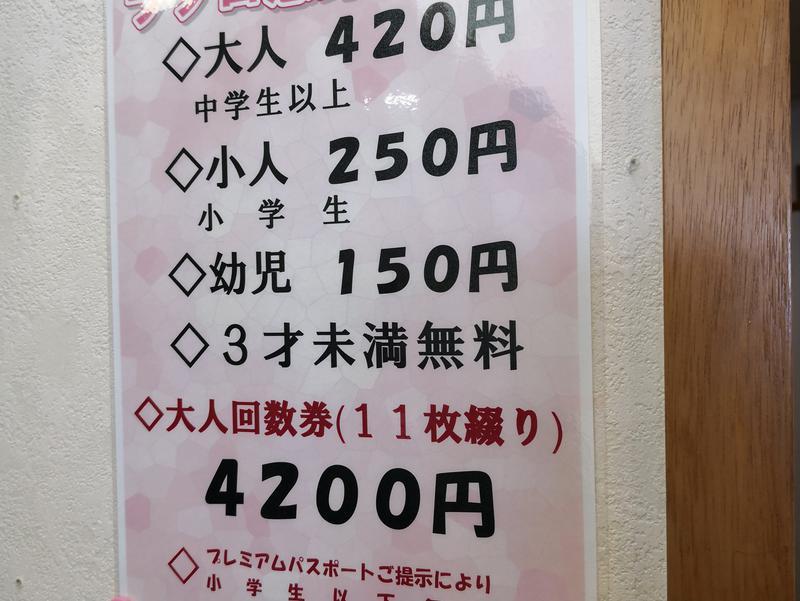 ラブロ恋路 写真ギャラリー1