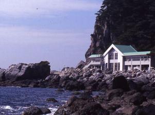 神津島温泉保養センター 写真