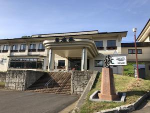 猿倉温泉 鳥海荘 写真