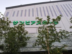 サンピアスポーツクラブ仙台 写真