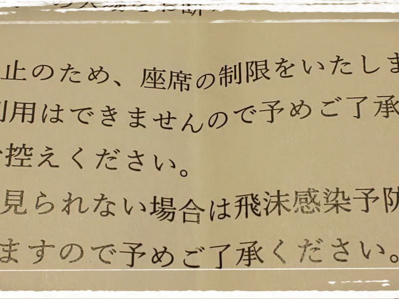 サンピアスポーツクラブ仙台 写真ギャラリー2