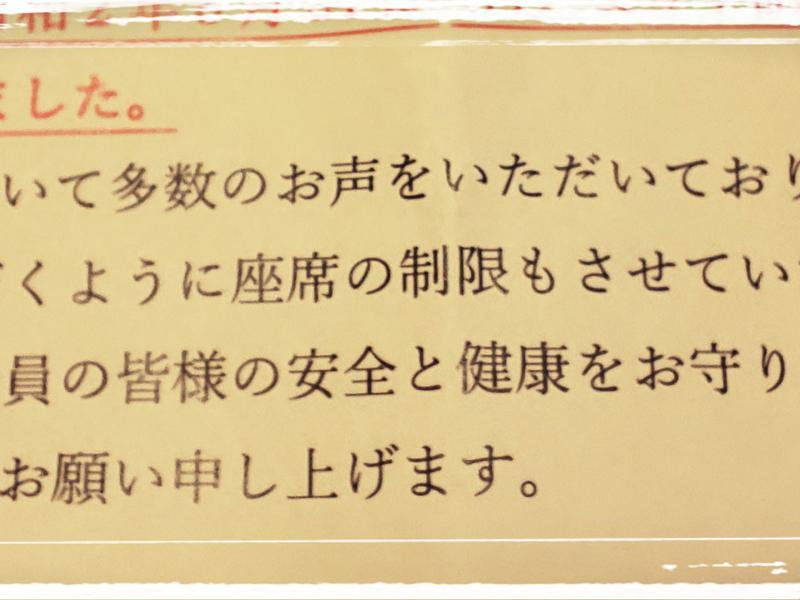 サンピアスポーツクラブ仙台 写真ギャラリー3