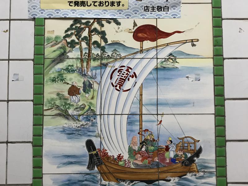【閉店】松の湯 写真ギャラリー2