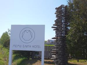 MEMU EARTH HOTEL(メムアースホテル) 写真