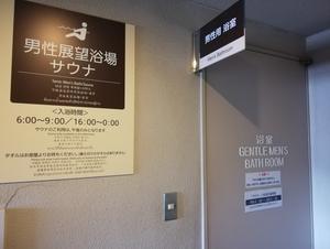 高知サンライズホテル 写真