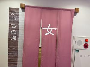 さいたま市桜環境センター 写真