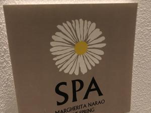 五島列島リゾートホテル マルゲリータ奈良尾 写真