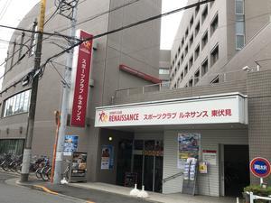 スポーツクラブ ルネサンス 東伏見 写真