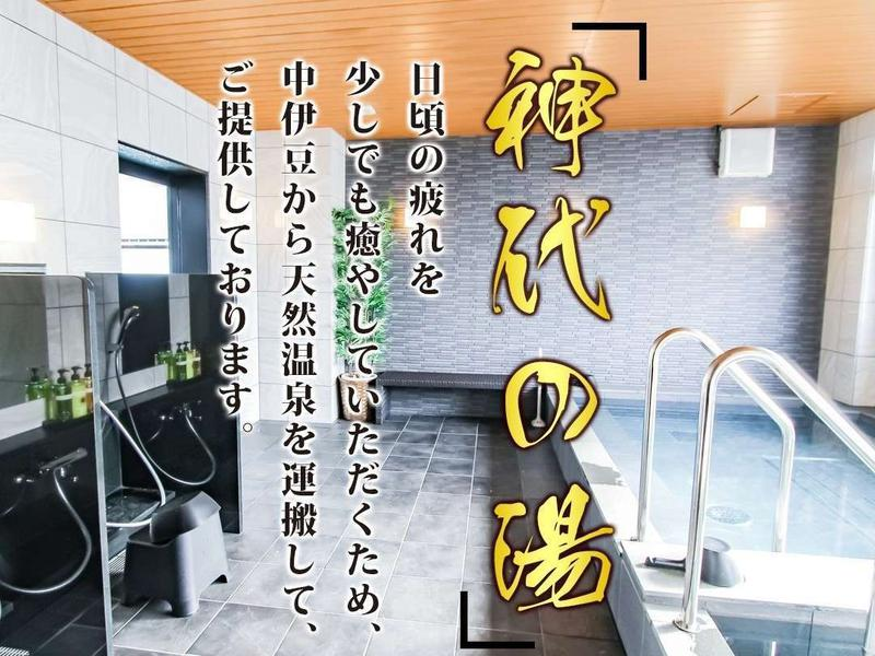 ホテルリブマックスPREMIUM梅田EAST 写真
