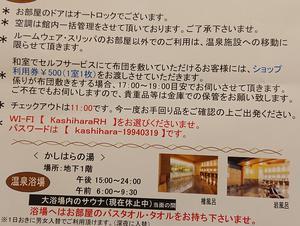 THE KASHIHARA(ザ 橿原) 写真