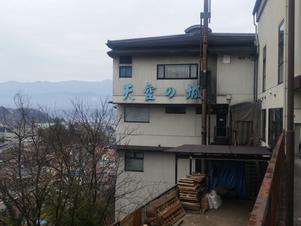 飯田城温泉 天空の城 写真