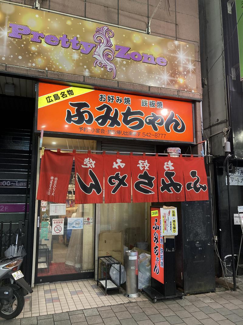 ★サニ丸d★さんのカンデオホテルズ広島八丁堀のサ活写真