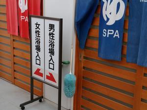 加茂健康福祉センターかもてらす 写真