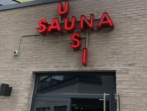 Uusi Sauna 写真