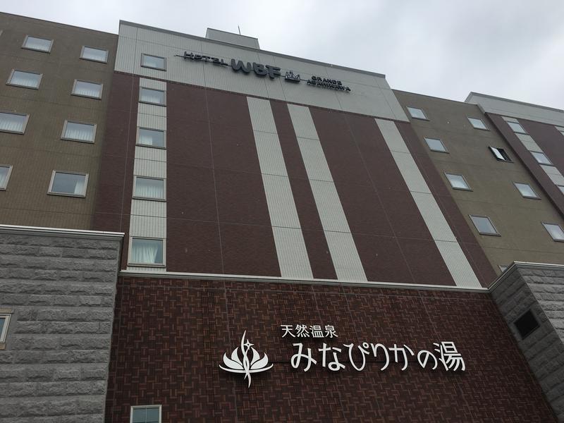 天然温泉みなぴりかの湯(ホテルWBFグランデ旭川) 写真