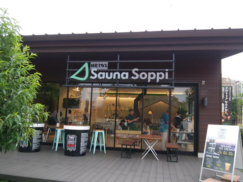 Metos Sauna Soppi 写真ギャラリー3