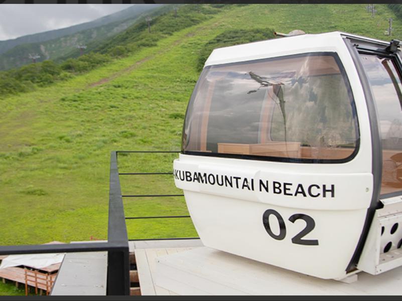 白馬マウンテンビーチ 写真ギャラリー4