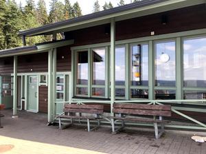 Kaupinojan Sauna 写真