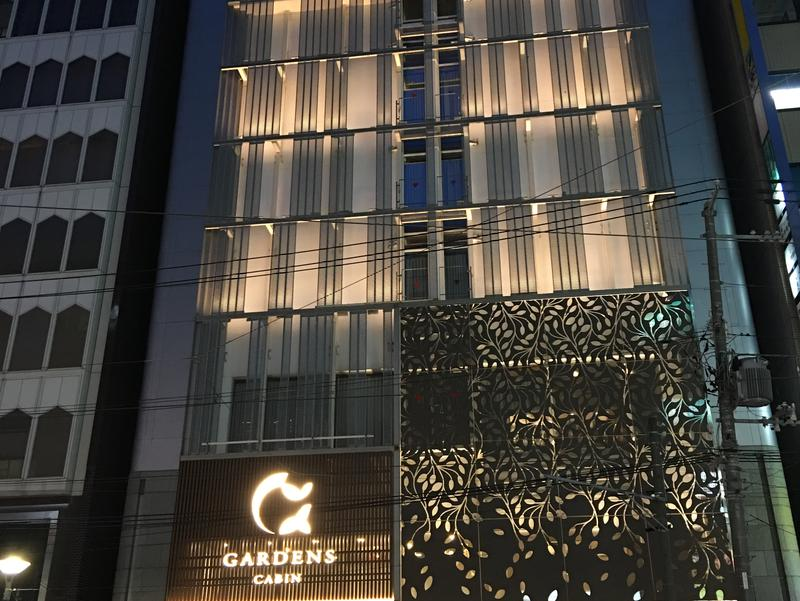 GARDENS CABIN (ガーデンズキャビン) 写真