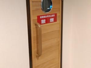 【閉館】ホテル ニューパーク 写真