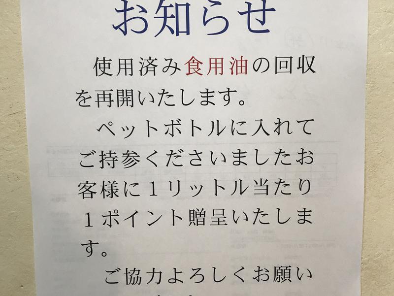 えべおつ温泉ホテル 写真ギャラリー3