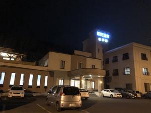 幕別温泉 パークホテル 悠湯館 写真