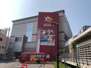 スポーツクラブ&スパ ルネサンス 広島ボールパークタウン24 写真