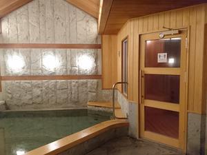 ホテル椿山荘東京 悠 YU, THE SPA 写真
