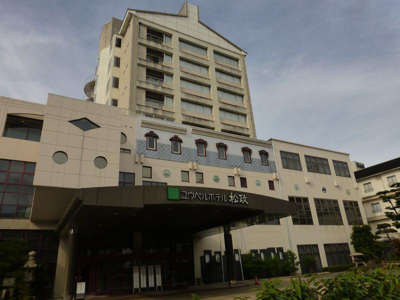 湯田温泉ユウベルホテル松政 写真
