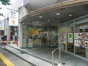 フィットネスクラブ ティップネス 宮崎台 写真