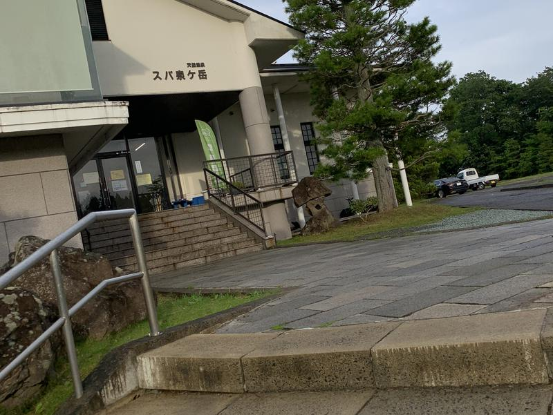 泉ヶ岳温泉 スパ泉ケ岳 写真