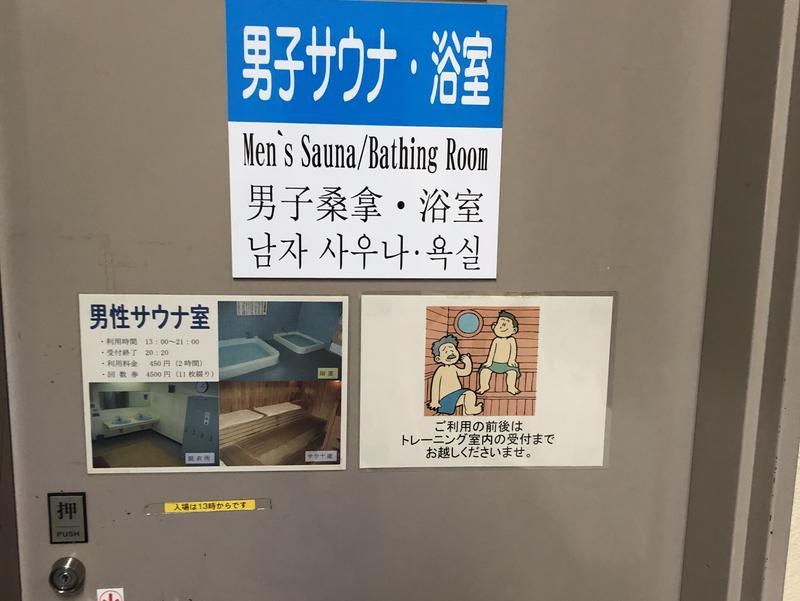 熊本市総合体育館・青年会館 写真ギャラリー2