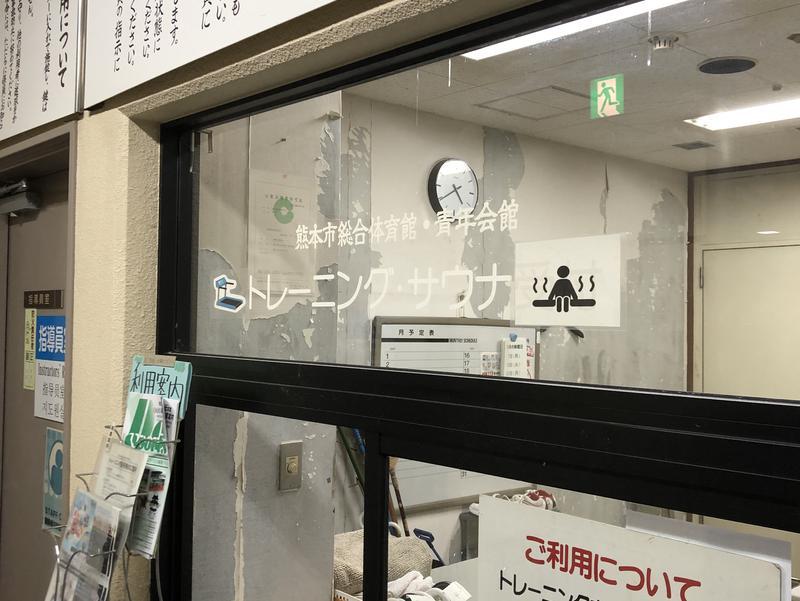 熊本市総合体育館・青年会館 写真ギャラリー3