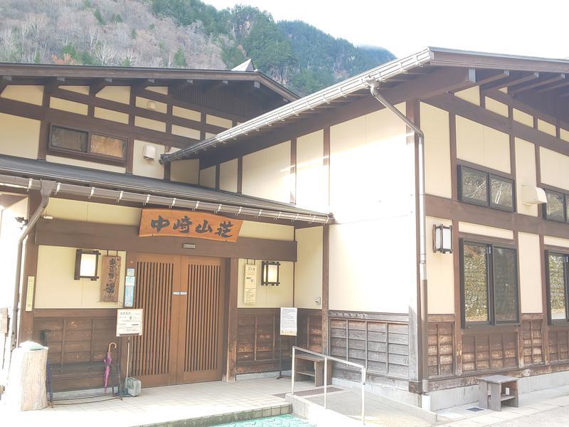 中崎山荘 写真