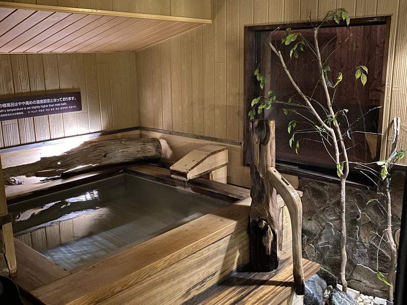 the b 水道橋 ひのき風呂