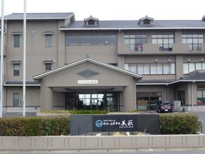 リゾートホテル美萩 写真