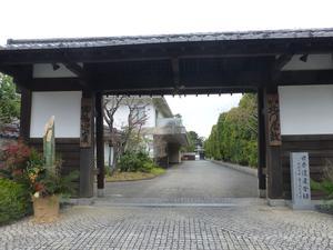 萩城三の丸 北門屋敷 写真