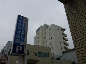 ホテルサン防府 ひだまりの湯 写真