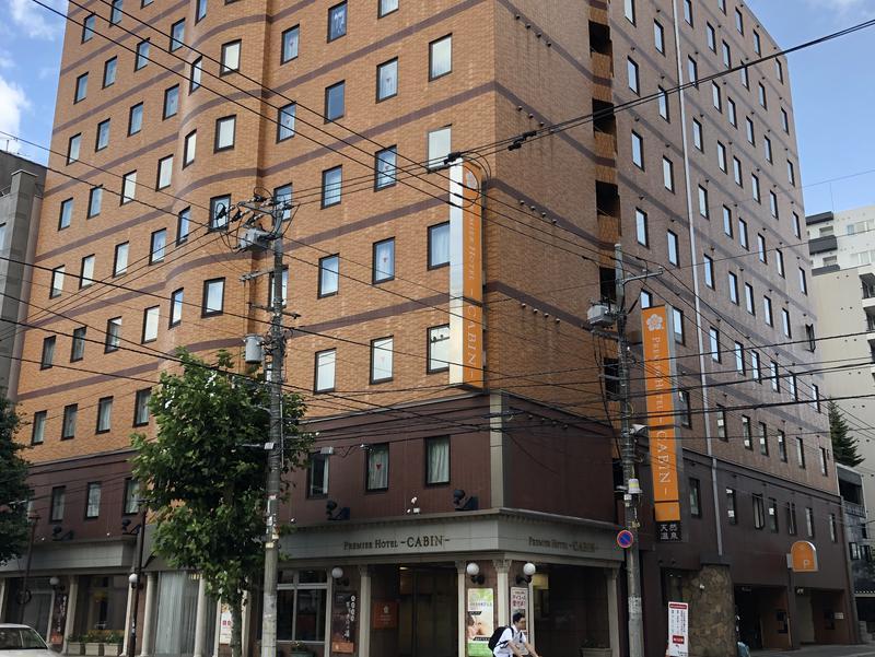 プレミアホテル-CABIN-札幌 写真ギャラリー2