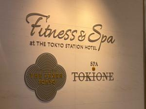 Fitness Lounge THE JEXER TOKYO 写真