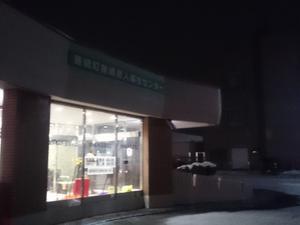 藤崎老人福祉センター・西豊田温泉 写真