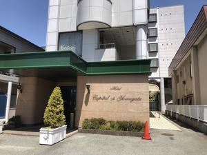 ホテルキャピタルイン山形 写真